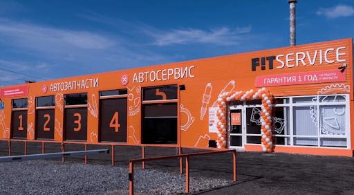 «Fit Service» автосервис