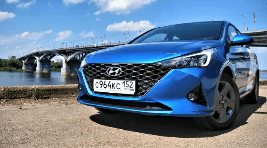 ОСАГО на Hyundai Solaris: